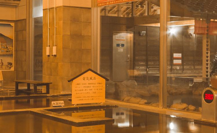 天然温泉 満天の湯 ヘルツバス