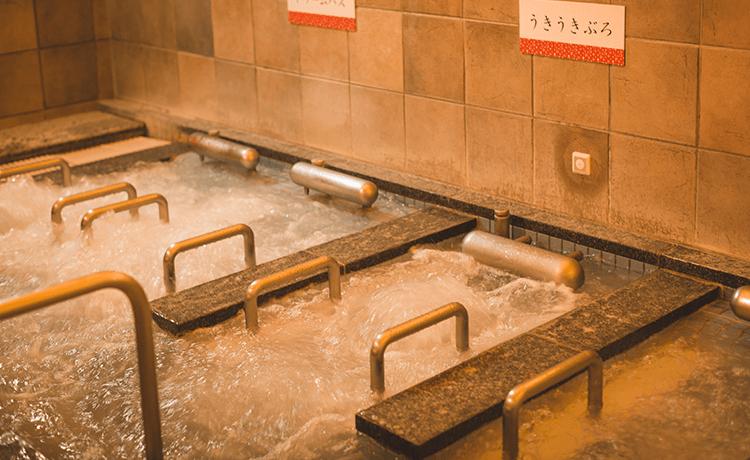 天然温泉 満天の湯 うきうき風呂