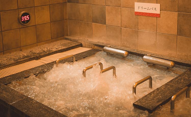 天然温泉 満天の湯 ドリームバス