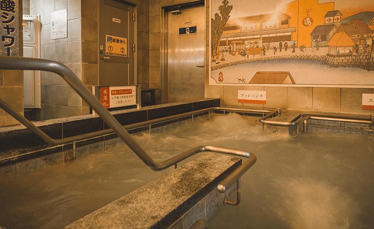 天然温泉 満天の湯 フットパンチ