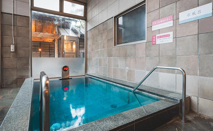 天然温泉 満天の湯 水風呂