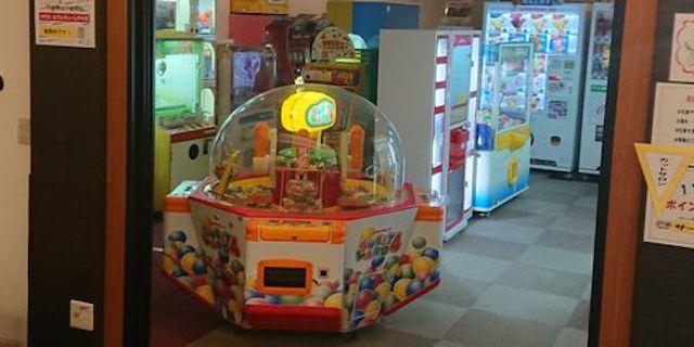 おふろの王様 瀬谷店 ゲームコーナー