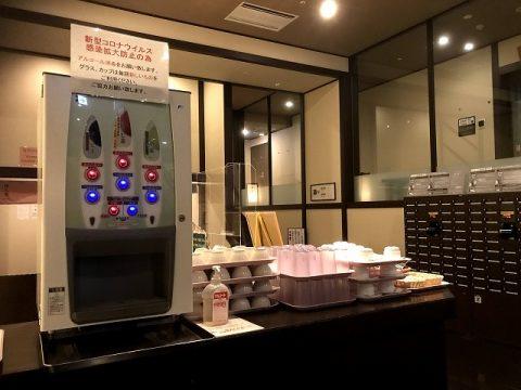 新千歳空港温泉_ドリンクコーナー