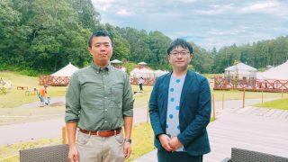 温泉道場とザファームがおふろcafe パートナーシップ契約を締結。2022年、千葉県のザファームにおふろcafe が誕生!:時事ドットコム