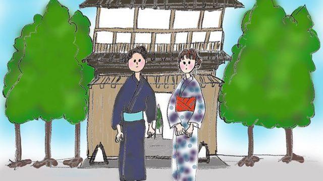 安部トシ子さんの花嫁相談室 第76回「温泉ウエディングの魅力を教えてください」(25ansウエディング) - Yahoo!ニュース