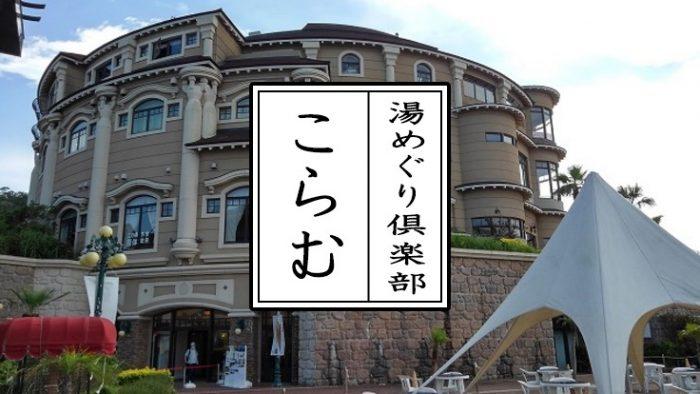 本格おうちサウナ到来か!サウナストーブ世界No.1シェアが日本へ!