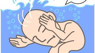 サウナ後の水風呂潜水はアリ?ナシ?
