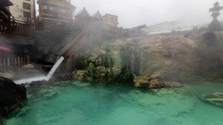 【意外と知らない温泉うんちく6選】温泉が恋しい今ですが、温泉のことどれだけ知っていますか? | GetNavi web ゲットナビ