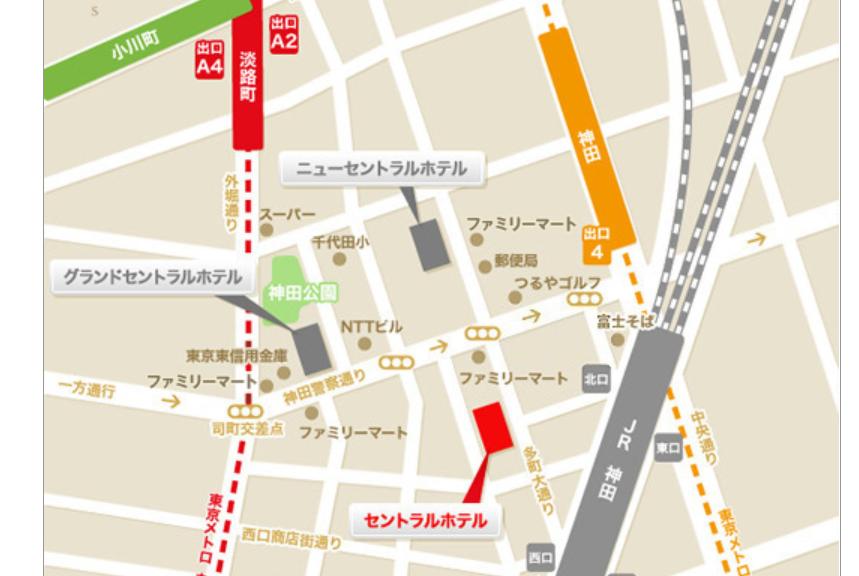 神田駅から近いセントラルは…3店舗ある。