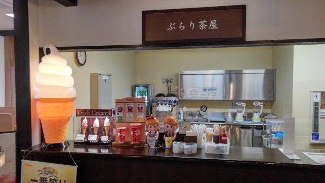 森乃彩_ぶらり茶屋