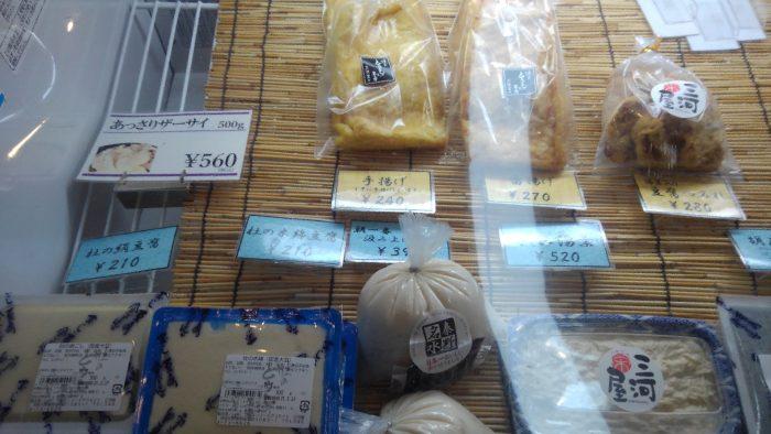 さざんか_秦野名産の豆腐