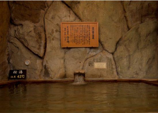 石積古代檜風呂