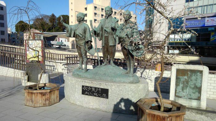 水戸黄門の銅像