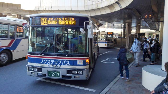 水戸駅から出ているバス