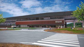 九州新幹線西九州ルート、嬉野温泉駅舎出入口の愛称名決まる   鉄道ニュース   鉄道チャンネル