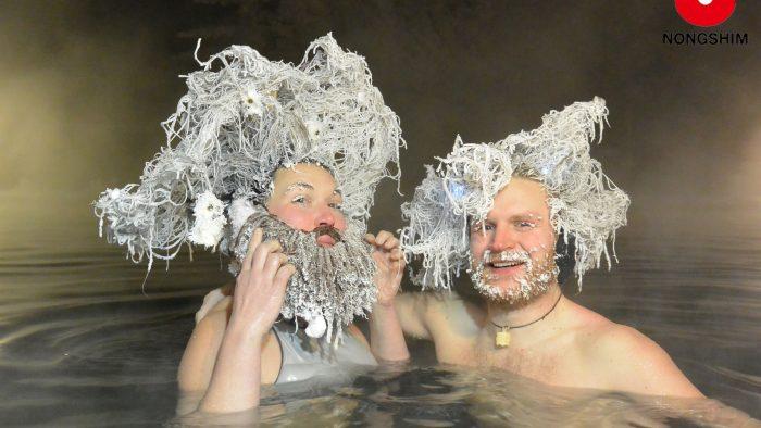 TAKHINI HOT SPRINGS Hair Freezing Contest