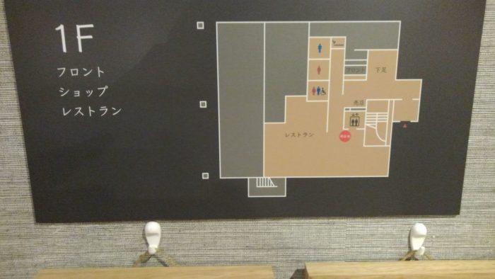 ゆいる_一階館内図