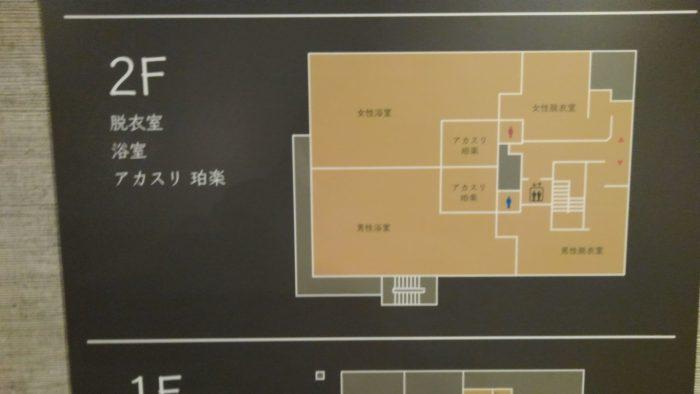 ゆいる_二階館内図
