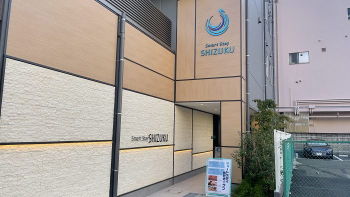 エントランス Smart Stay SHIZUKU 品川大井町