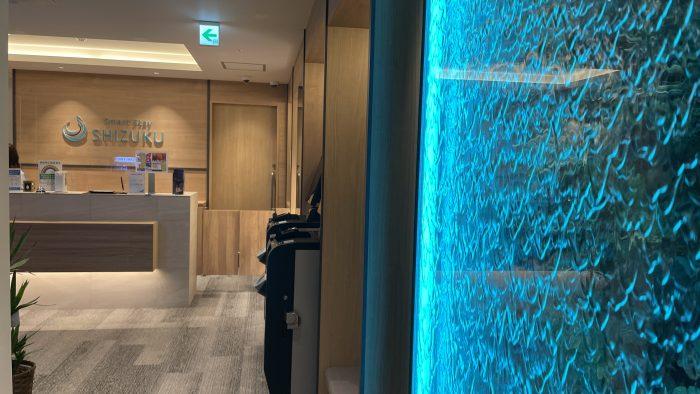 Smart Stay SHIZUKU恒例の水の回った壁面ガラス