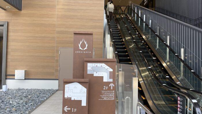 エスカレーター移動が可能。イオンタウン2階から移動も可能だ。