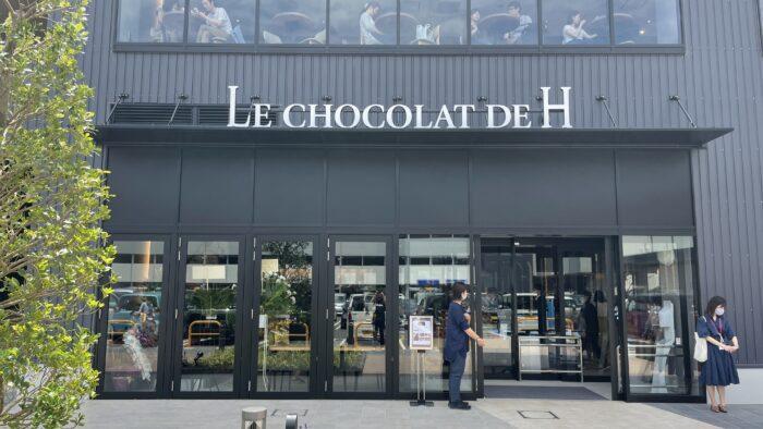 1階のル ショコラ ドゥ アッシュ!この施設のメイン。